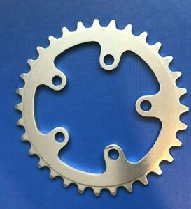 NEW OLD STOCK SUGINO ALLOY CHAINRING,32 TOOTH,74MM BCD, 5 HOLE