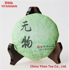pu-erh tea 100g Chinese raw puer tea pu-erh yunnan pu-erh tea puer premium pu'er