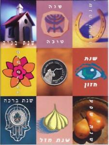 ISRAEL 1991 ROSH HASHANAH OFFICIAL STATE MEDAL CO-NI IN SPECIAL FOLDER JUDAICA