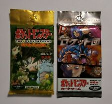 Japanese Pokemon TEAM ROCKET 300 & JUNGLE 291 Factory Sealed Booster 2 Pack Lot