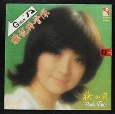 WLLP 913 徐小鳳 Paula Tsui hong Kong Pop Song LP