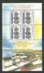 Greenland 1999 National Museum semipostal ss--Attractive Topical (B24a) MNH