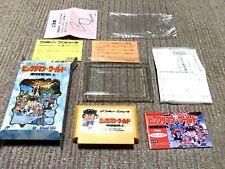 New rare soft Family computer『BIKKURI-MAN  Dogfight soldier-saint 』from Japan