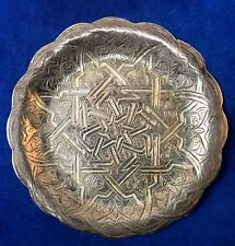 Antique Islamic, Middle East, Persian 900 Silver Plate Engraved