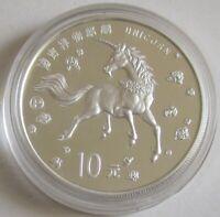 China 10 Yuan 1997 Einhorn 1 Oz Silber PP