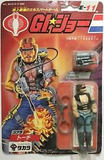 Gi Joe 1984 Torch- Japan Action Figure - Vintage / Dreadnok Cobra-Takara JP E-11