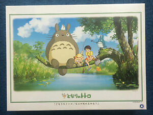 1000 Piece My Neighbor Totoro Fishing Jigsaw Puzzle - Studio Ghibli -Ensky Japan