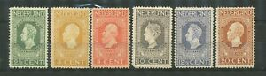 Nederland   90 - 95 B ongebruikt; tweede keus