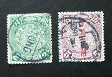 China Coiling Dragon Stamps x 2 with RARE Former 'TATUNG' 大通 Cancelled