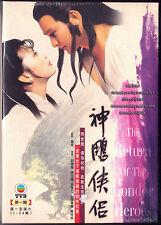 The Return of the Condor Heroes 1 (神鵰俠侶第 / HK 1983) 6DVD TAIWAN ENGLISH SUBS