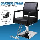 Hydraulic Salon Barber Chair Hair Beauty Spa All Purpose Equipment Classic