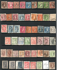 GREECE - Early Selection X 51 Used Stamps.