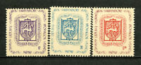 Lithuania Stamps # 1940 Hassendorf XF OG NH Perf Set Of 3 Scarce P.O.W.
