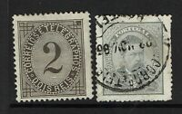 Portugal SC# 57 & 58, 57 Mint No Gum, 58 Used, both with ink rem on back - S6627