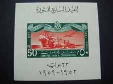 Egypte 1959. Transport miniature feuille. SG: MS601. neuf sans charnière CV £ 18-00