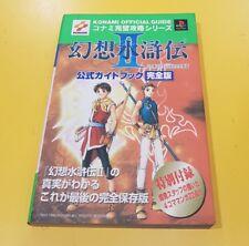 Guida Strategica Giapponese Japan Konami Official Guide Genso Suikoden 2 II