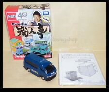 TOMICA 40TH 職人車 TOYOTA HIACE 1/64 TOMY NEW DIECAST CAR 46