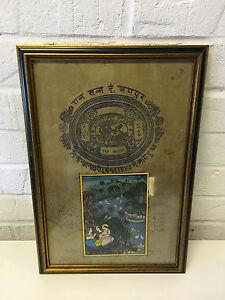 Antique Indian Painting Possibly Gouache Guache 3 Figures in Landscape Elephants