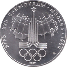 1980 Silver Proof Russian 10 Roubles Olympic Commemorative Coin USSR MAP