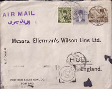 Egypt LOT 6 used Post Covers many stamps & cds 1939 - 1952 to UK GB Hull Yorks