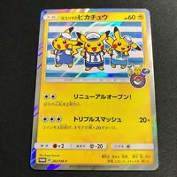 Yokohama Air Group Pikachu 282/SM-P PROMO HOLO Pokemon Card Japanese  NM