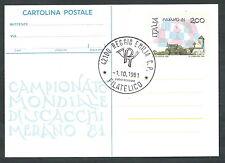 1981 ITALIA CARTOLINA POSTALE MERANO SCACCHI FDC - 5
