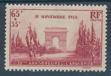 CL - TIMBRE DE FRANCE N° 403 NEUF LUXE **