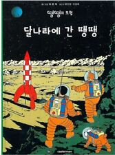The Adventures of Tintin Explorers on the Moon Korean Book 2016