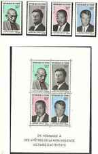 Timbres Personnages Tchad PA56/9 BF5 ** lot 14446