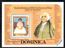 (Ref-11689) Dominica 1982 Princess of Wales 21st Birthday  SG.MS824 Mint (MNH)