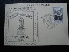 FRANCE - carte 1er jour 29/6/1946 (journee du timbre) (cy83) french (I)