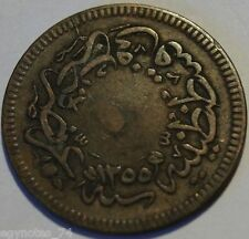 TURKEY - OTTOMAN , 10 PARA 1255/19 AH ERROR NO VALUE ON OBVERSE (BO.2 ) RARE