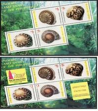 Philippines #2969-70 SNAILS Souv Sheet - Nice Mint **NH**