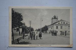 Ak Pinsk a. d. Pina Petersburgerstrasse Weissrussland