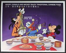 Maldives- Disney Mickey, Goofy, Donald Enjoy Chinese Food - Souvenir Sheet MNH