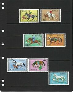 HORSES OF MONGOLIA.-  {7}   1977