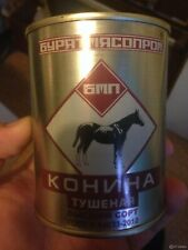 30 cans set  Russian Army Horse meat stew top grade great taste. (TUSHONKA)