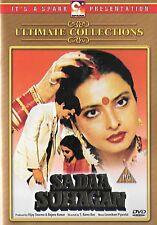 SADAA SUHAGAN - FARHAN ALI AAGA - REKHA - NEW BOLLYWOOD DVD