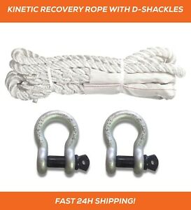 Kinetic recovery rope with two d-shackles