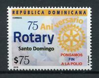 Dominican Republic 2018 MNH Rotary International 75th Anniv 1v Set Stamps