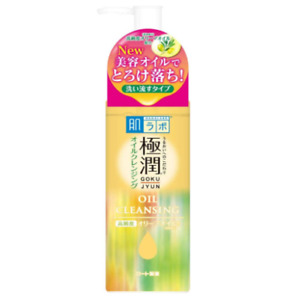 Hada Labo Gokujyun Oil Cleansing 200 ml Make up Remover From Japan Free Ship