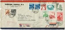 Two Japanese Covers to Wien, mixed Franking, Registered