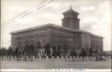 Yokohama Japan Prefectural Office Old Postcard