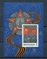 30679) Russia 1968 MNH Armed Forces S/S Scott #3449