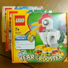 LEGO 40234 Year of the  rooster 2017, Lunar New Year Special Edition, SUPER RARE