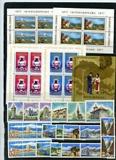 Romania 1967-1980 Small Collection Set Of 18 Stamps & 5 S/S Mnh