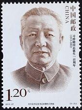 2013 $1.20 China Stamp (2-2)J