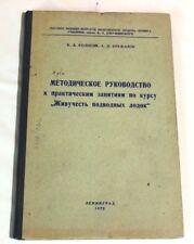 Russian Soviet book survivability of submarines submarine fleet NAVY military