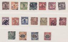 1913 China Junk London Print Used Set to $5 (set C)