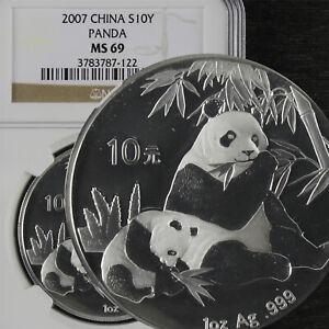 2007 China S10Y PANDA silver NGC MS 69